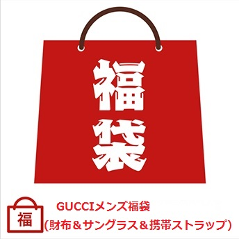 buy online 736a5 8e734 男式古奇和d 50000 日元摸彩袋! (腰帶、 墨鏡、 手錶、 男士斧