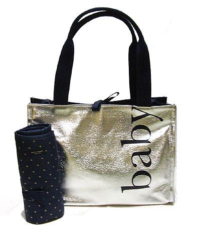 kate spade/ケイトスペード トートバッグ(Baby Bag) kate coal medium baby bag 【ラッピング無料】【10P11Mar16】【05P03Dec16】
