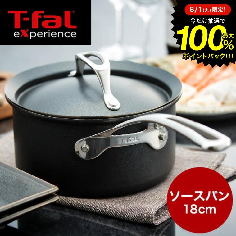ティファール T-fal エクスペリエンス ソースパン(片手鍋) 18cm IH対応 ガス火対応(あす楽)
