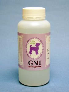 GN1 250ml(ジー・エヌ・ワン:中型~大型犬用 250ml)