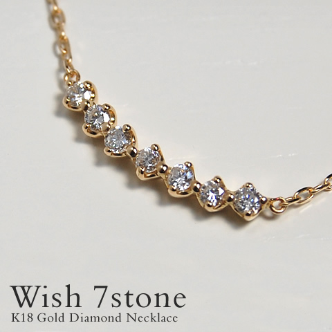 Jewelry avaron rakuten global market line quotwish 7stone k18 line wish 7stone k18 diamond necklace ladies necklace 7 stone pendant gold 18 k 18 jewelry white gold platinum small adult chic simple pendant japan carat mozeypictures