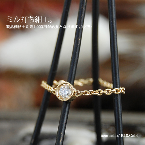 "K18 Gold Diamond chain ring ""SENTiA' ring grain diamond rings 18 k 18 gold gold DIAMOND ゆびわ small size jewelry ring size store gift giveaway"