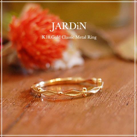ひし形 デザイン リング 『JARDin』 指輪 リング レディース 菱形 k18 18金 18k k10 10金 10k ゴールド ゴールドリング 女性 ミルグレイン ミル打ち 上品 華奢 繊細 細身 重ねづけ ring 送料無料 ギフト プレゼント ポイント10倍