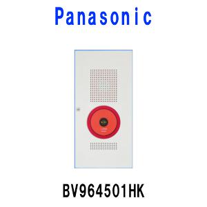 パナソニック BV964501HK 小型総合盤 P型2級 防雨型 内器のみ(リング型表示灯内蔵)
