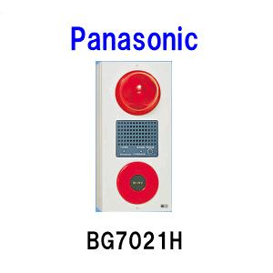 【送料無料】パナソニック非常警報設備複合装置 露出型BG7021H