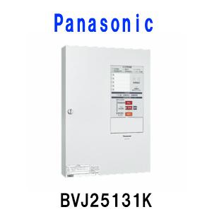 パナソニック BVJ25131KシンプルP-2シリーズP型2級受信機 3回線内器のみ