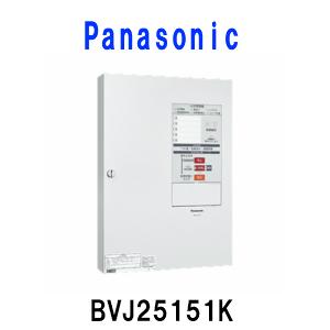 パナソニック BVJ25151KシンプルP-2シリーズP型2級受信機 5回線内器のみ