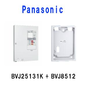 パナソニックBVJ25131K(露出BOX付)シンプルP-2シリーズP型2級受信機 3回線内器露出BOX BVJ8512付