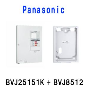 パナソニックBVJ25151K(露出BOX付)シンプルP-2シリーズP型2級受信機 5回線内器露出BOX BVJ8512付