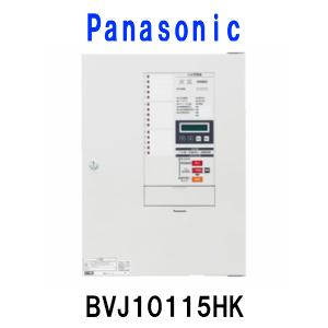 パナソニック BVJ10110HKシンプルP-1シリーズP型1級受信機15回線露出型