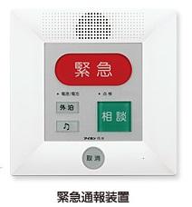 アイホン 緊急通報装置FE-Mワンタッチで緊急通報! サービス付高齢者住宅に最適です!