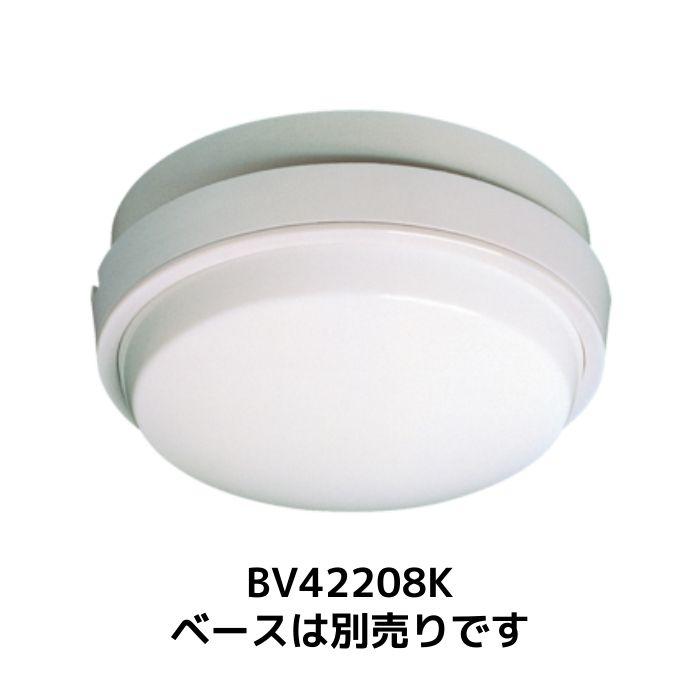 【10個セット】パナソニック差動式スポット型感知器2種ヘッド BV42208K【ベースは別売りです】