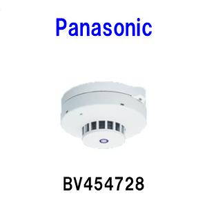 【送料無料】パナソニック光電式スポット型感知器 2種ヘッド(蓄積型)BV454728ヘッドのみ