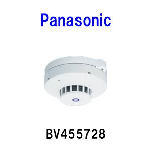 【送料無料】パナソニック光電式スポット型感知器 3種ヘッド(蓄積型)BV455728ヘッドのみ