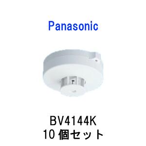 【10個セット】パナソニック定温式スポット型感知器1種120℃防水型BV4144K