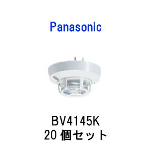 【20個セット】パナソニック定温式スポット型感知器1種150℃防水型BV4145K