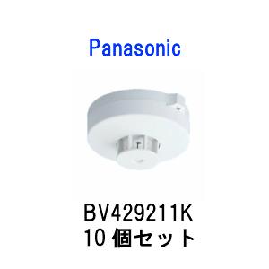 【10個セット】パナソニック差動式スポット型感知器2種ヘッド(電子式自己保持タイプ)BV429211【ベースは別売りです】