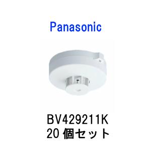 【20個セット】パナソニック差動式スポット型感知器2種ヘッド(電子式自己保持タイプ)BV429211【ベースは別売りです】