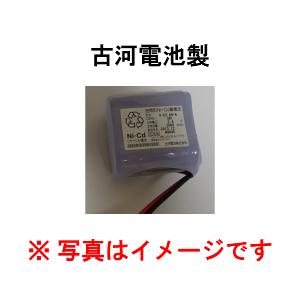 古河電池製誘導灯用バッテリーパナソニック FK373 相当品10-C 2.0H-A 12.0V 2000mAh