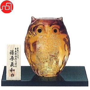 津軽びいどろ 親ふくろう アンバー金青森県指定伝統工芸品