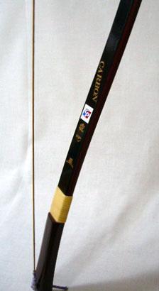 直心2 スーパーカーボン( 並寸) 【弓道用カーボン弓】