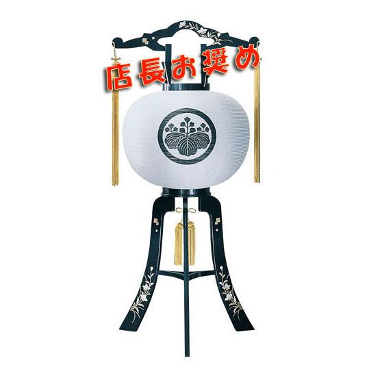 家紋入れ無料の盆提灯。送料無料・数量限定のネット通販限定商品です。【G54KO2725】