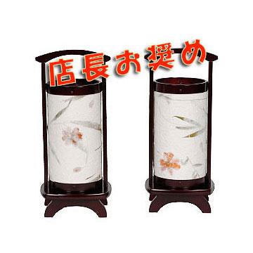コンパクトNEWスタイルモダン盆提灯「和み」送料無料・美しい押し花模様が素敵です。【G27CO6460】