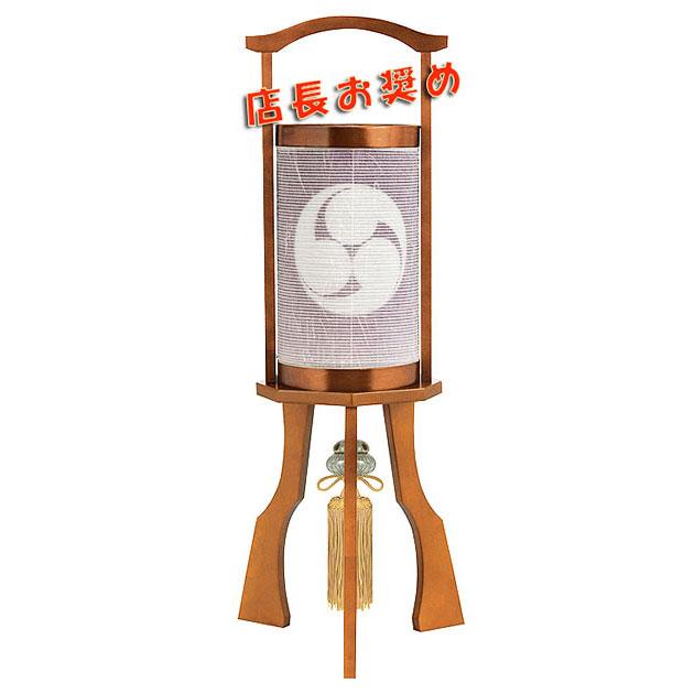 家紋入れ無料のコンパクトNEWスタイルモダン盆提灯「和み」送料無料の数量限定商品です。【G62KC64643】