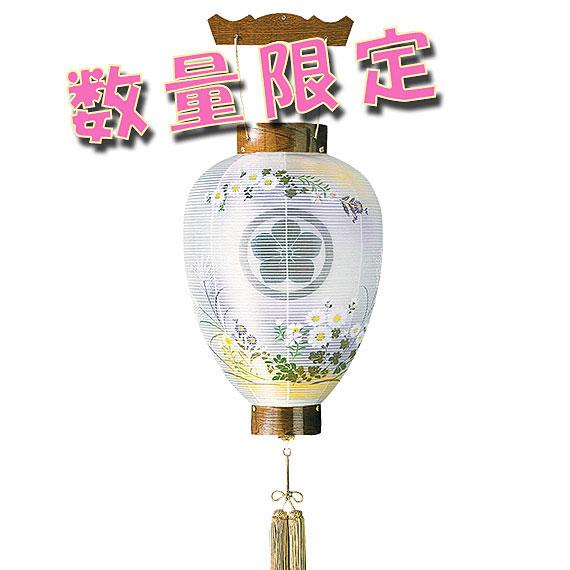 家紋入れ無料の木製御所デザイン盆提灯。送料無料・伝統的な二重絵入りが魅力です。【G64KG1559S】