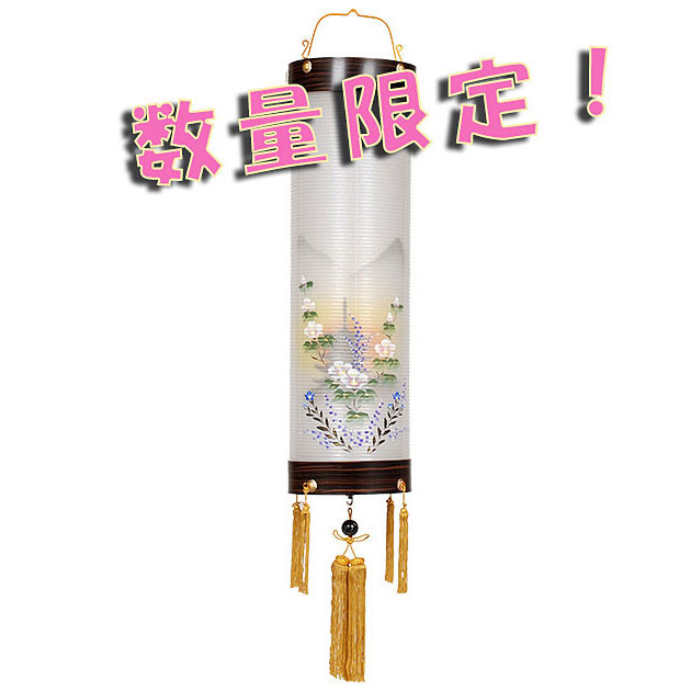 住吉デザイン盆提灯「芙蓉に塔」。送料無料・伝統的な二重絵入りが魅力です。【G47SY9564】