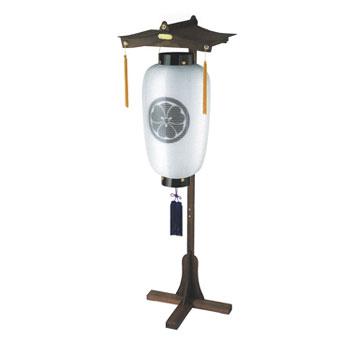 家紋入れ無料・屋形タイプの提灯飾り台付の木製門提灯。送料無料・本格派盆提灯の代表的商品です。【G75KG0666W9998】