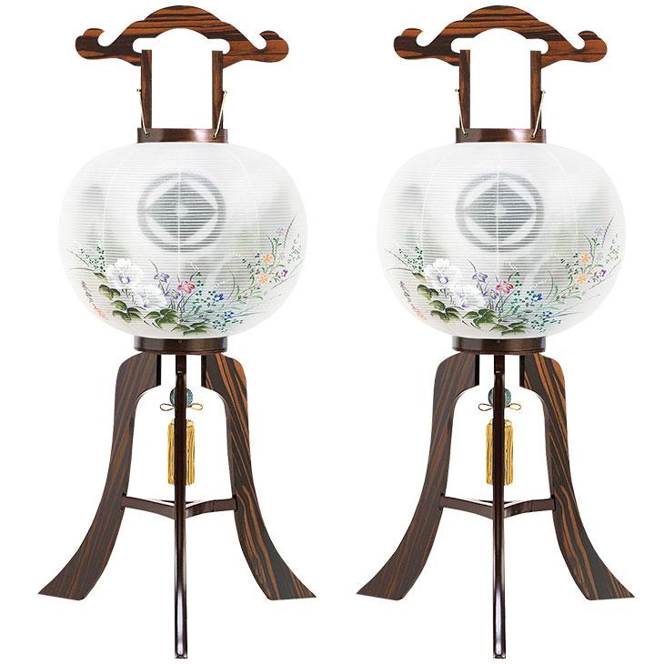 一対絵模様の家紋入れ無料の木製盆提灯。送料無料・清楚で上品なデザインが魅力です。【G59KO4226P】