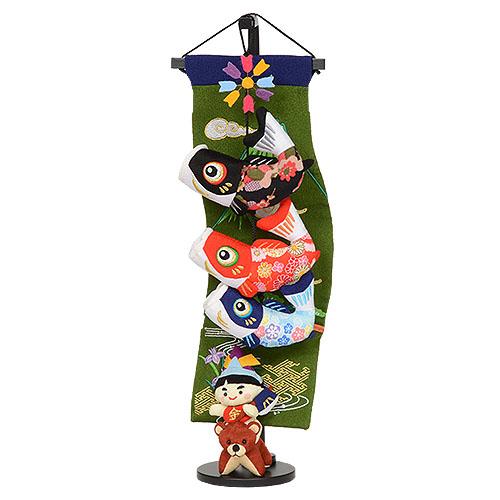 【鯉と金太郎】ミニ 5-S41 可愛いちりめんの鯉のぼりと金太郎 五月人形の脇飾りや、端午の節句のお祝い、お誕生日プレゼントに最適の室内飾りです。 H51cm
