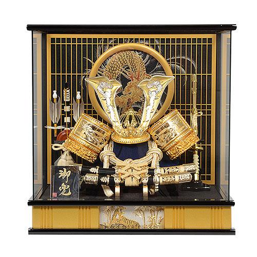 No.505-148 五月人形 コンパクト 金竜 中鍬形 黒塗り ケース飾り 兜ケース