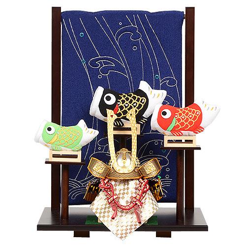 No.504-92 ちりめん鯉のぼり付きの兜飾りです。 No.504-92 五月人形 ミニサイズ 兜飾り ちりめん鯉のぼり付き