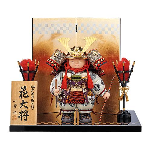 No.510-103 五月人形 一秀作 【木目込み】 M-8 花大将 陣羽織 大