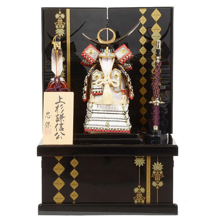 No.509-07 五月人形 収納 コンパクトサイズ 奉納鎧飾り【上杉謙信】