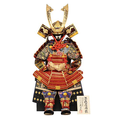 五月人形 全身を守る 子供着用鎧 よろい飾り