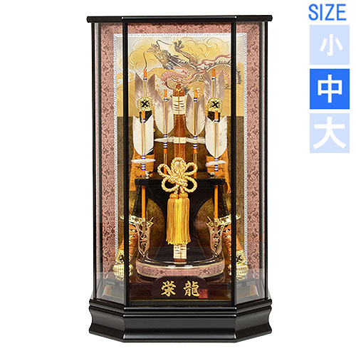 No.116-07 栄龍(えいりゅう) 16号 初正月 コンパクト 破魔弓飾り レギュラーサイズ