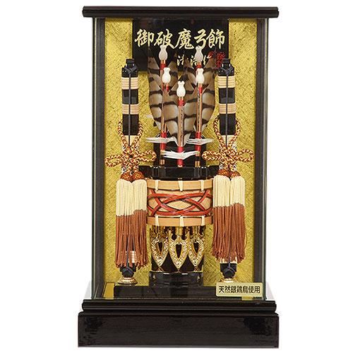 No.108-06 金剛(こんごう) 8号 初正月 コンパクト 破魔弓飾り