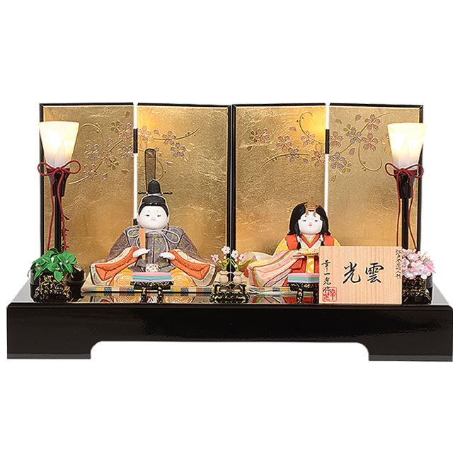 雛人形 No.317-16 幸一光 【幸雲】 木目込み人形(親王平飾り)