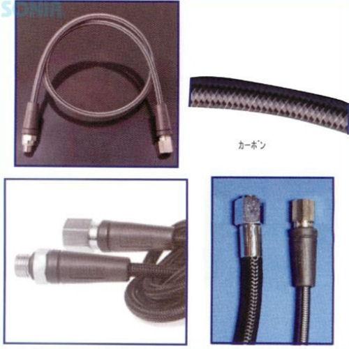 MIFLEX(マイフレックス) 6572 カーボンHD HPホース 120cm オス7/16-メス7/16カプラー