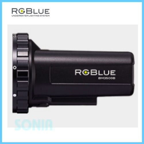 RGBlue(アールジーブルー) バッテリーモジュールBM3500B