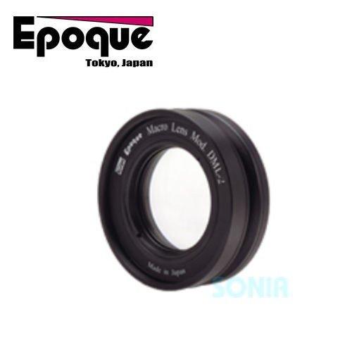Epoque(エポック) デジタルマクロレンズ mod.DML-2 Underwater Digital Macro Lens