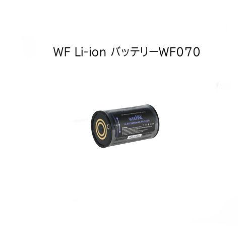 fisheye(フィッシュアイ) 30524 WF Li-ion バッテリー WF070