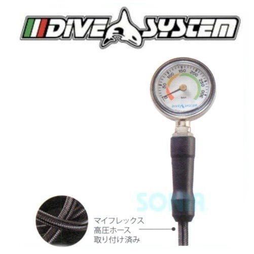 DiveSystem(ダイブシステム) FL1670 シングルゲージ(+マイフレックス)
