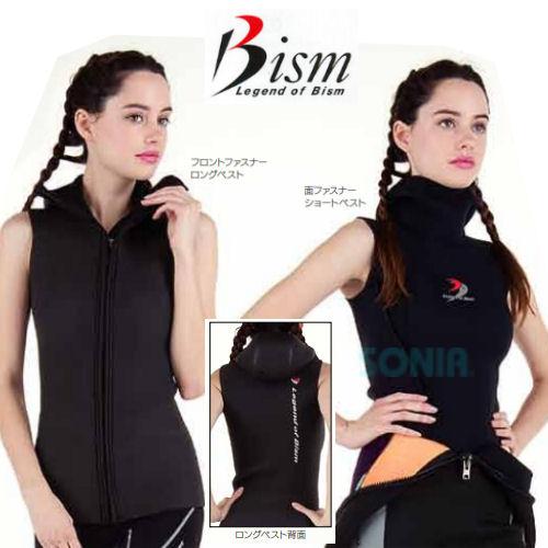 Bism(ビーイズム) 3mmマテリアルTi2ベスト