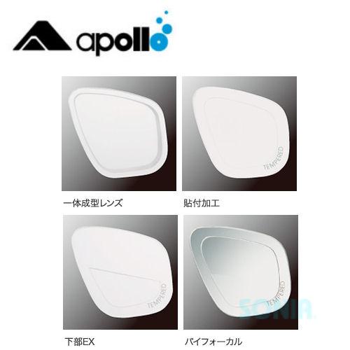 apollo(アポロ) バイフォーカルオーダーレンズ遠近両用 S+C=-0.25~-3.0まで(1枚)
