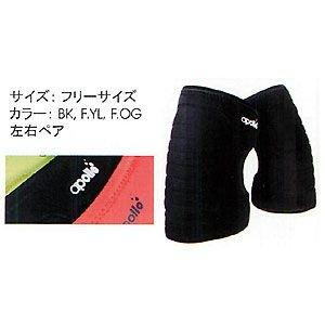 【送料無料】apollo(アポロ) ニーパッド(左右ペア/フリーサイズ) knee pad