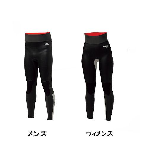 【送料無料】GULL(ガル) GW-6636/GW-6638 3mmスキンロングパンツ 3mm Skin long pants ダイビング